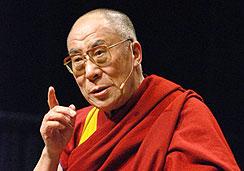 Пекинский комплекс Далай-ламы