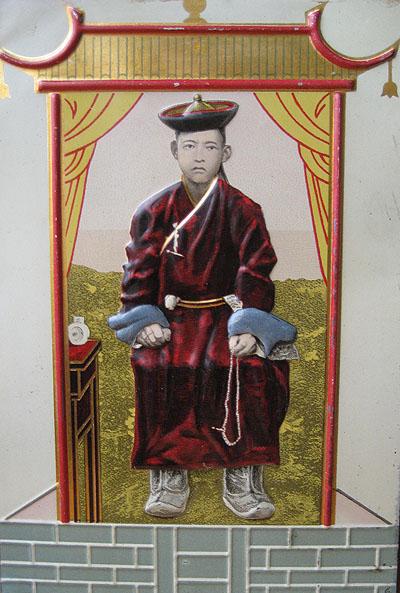 Богдо-гэгэн VIII – великий хан Монголии
