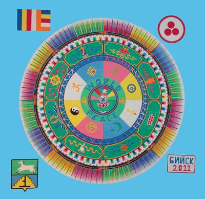 В Анжеро-Судженске открываются «Дни культуры Тибета»
