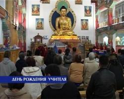 """В дацане """"Ринпоче Багша"""" отметили день рождения Далай-ламы"""