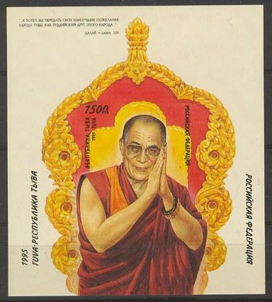 На выставке раритетных марок в Туве будет представлена марка с изображением Далай-ламы