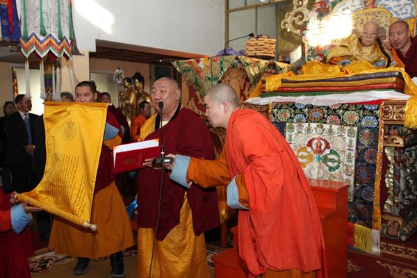 Богдо-гэгэн IX Джебцзундамба-хутухта провозглашен главой Центра буддистов Монголии