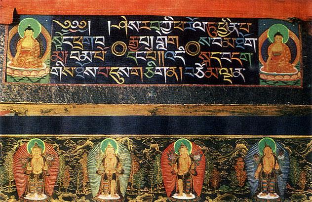 В монгольском секторе интернета выложены звукозаписи буддийских молитв для разных жизненных ситуаций