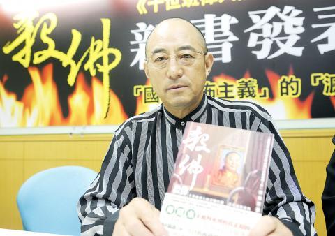 Китайский диссидент напомнил тайваньцам о трагедии культурного геноцида в Тибете
