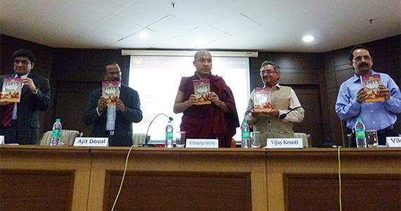 Гьялванг Кармапа представил новую книгу о Тибете