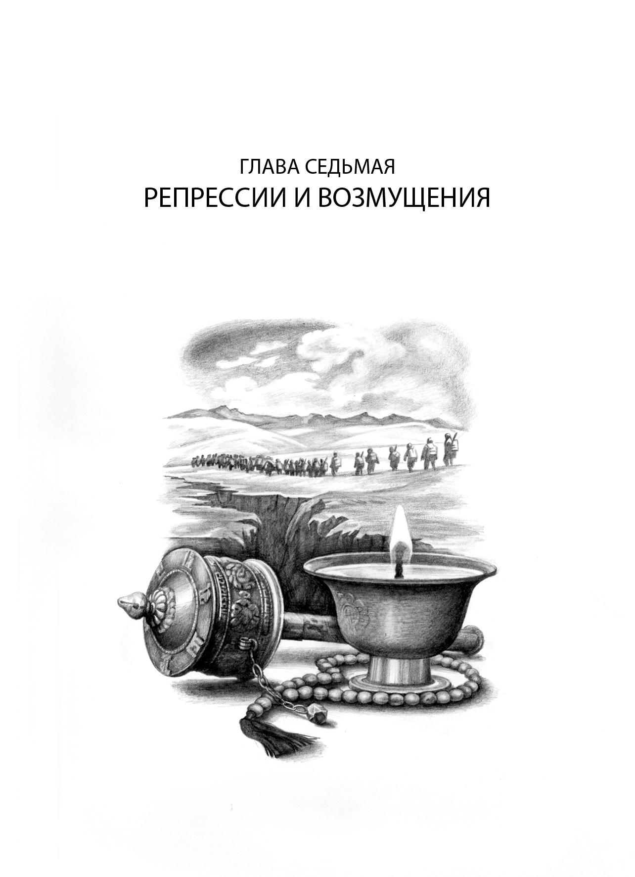 Handbook of Modern