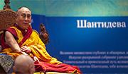 Учения Его Святейшества Далай-ламы для буддистов России — 2014. Все материалы