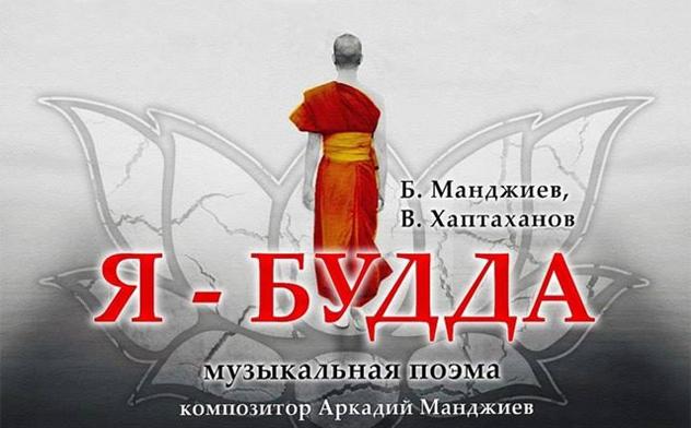 День рождения Его Святейшества Далай-ламы в Москве!