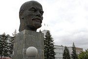 Гигантскую голову Ленина в Улан-Удэ предложили заменить статуей Будды