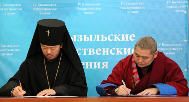Управление Камбы-ламы Тувы и Кызыльская Епархия подписали соглашение о сотрудничестве