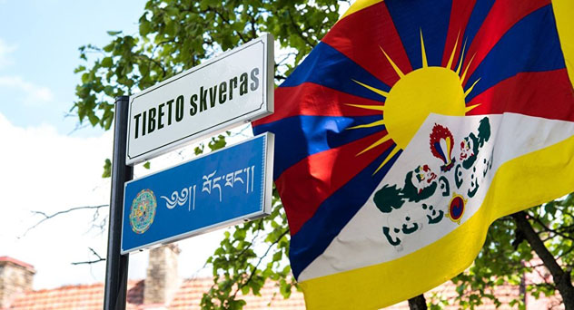 В мечтающей о китайских инвестициях Литве прошли акции в поддержку Тибета