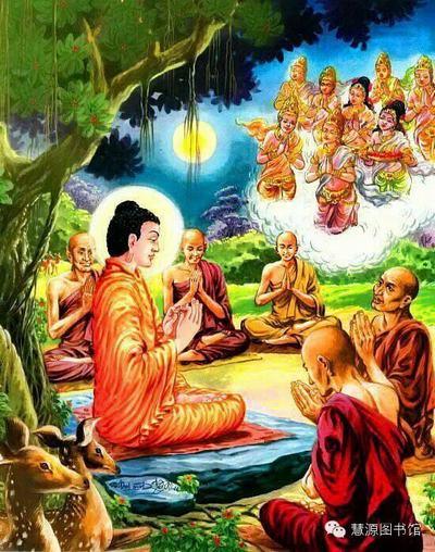 Геше Нгаванг Тукдже дарует учения в Москве