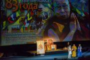 Фоторепортаж. День рождения Его Святейшества Далай-ламы в Москве