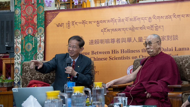 В Дхарамсале начался диалог Далай-ламы с китайскими квантовыми физиками