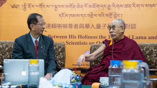 В Дхарамсале состоялся заключительный день диалога Далай-ламы с китайскими квантовыми физиками