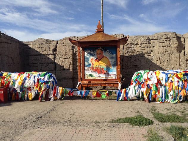 Возобновил работу сайт Управления Камбы-ламы Pеспублики Тыва