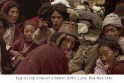 Знакомство с тибетской культурой. Язык жестов