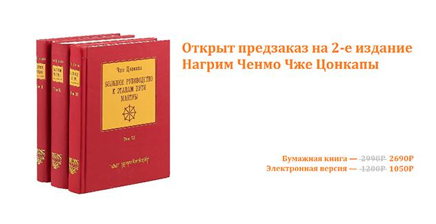 Андрей Терентьев о новом издании «Нагрима»