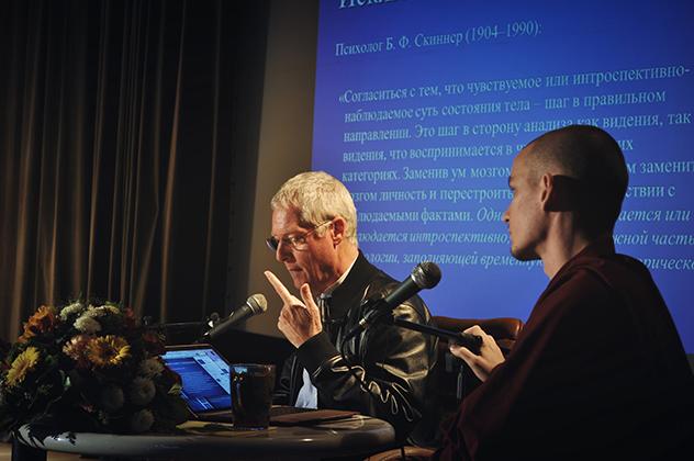 Алан Уоллес  проведет онлайн-учения по практике успокоения тела, речи и ума