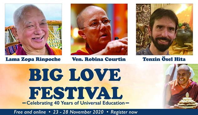 Фестиваль Большой любви: Лама Сопа Ринпоче, Робина Куртин, Тензин Озел Хита